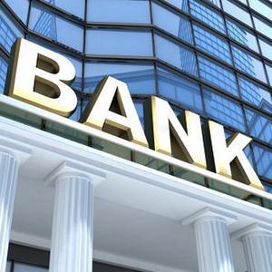 Банки Усть-Омчуга