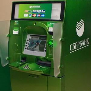 Банкоматы Усть-Омчуга