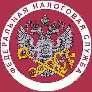 Налоговые инспекции, службы Усть-Омчуга