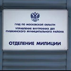 Отделения полиции Усть-Омчуга