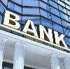 Банки в Усть-Омчуге